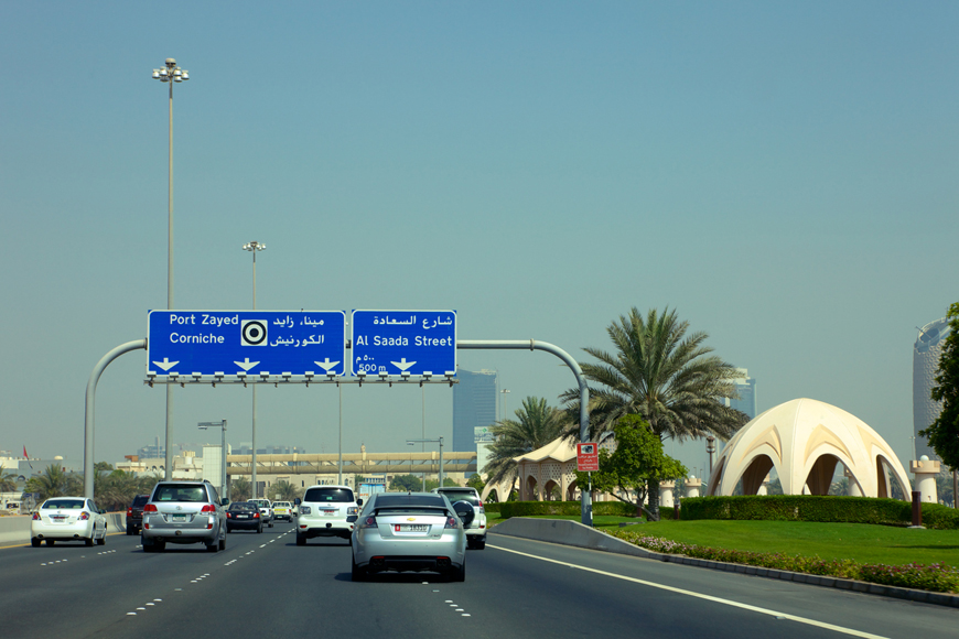 Vehicle Registration in Abu Dhabi