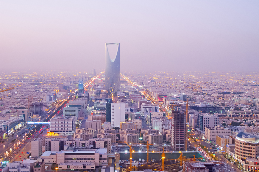 Arriving to Saudi Arabia for The First Time