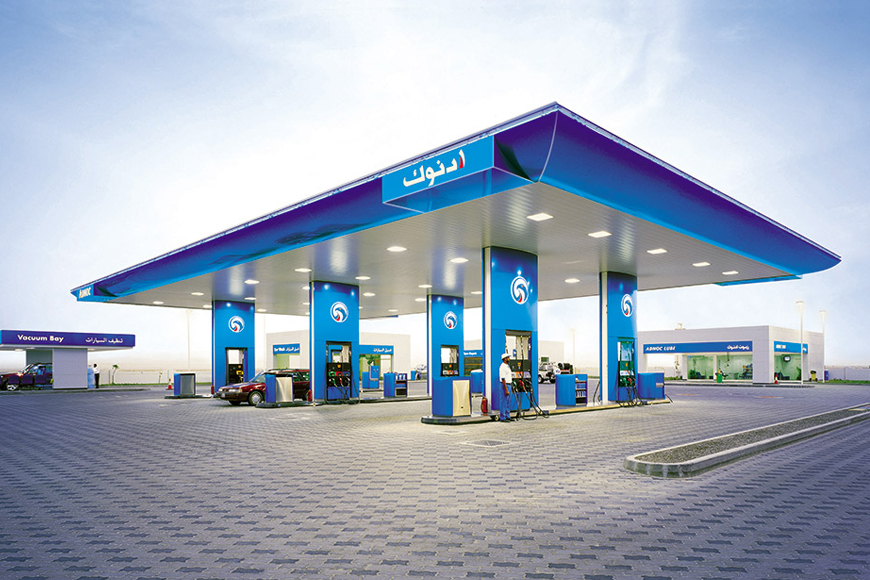 You No Longer Need to Struggle to Find a Petrol Station