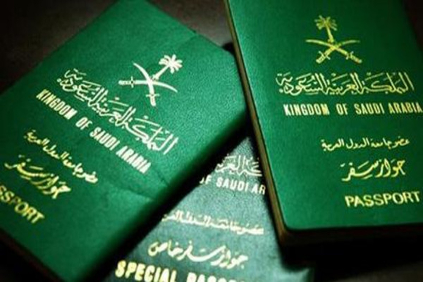 Saudi Women Could Soon Get Their Own Passports