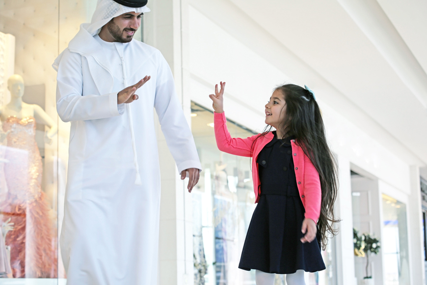 8 Signs You Grew Up in Bahrain