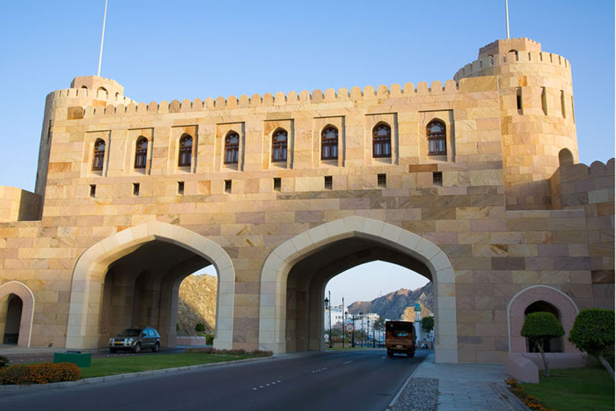 Art Galleries Oman
