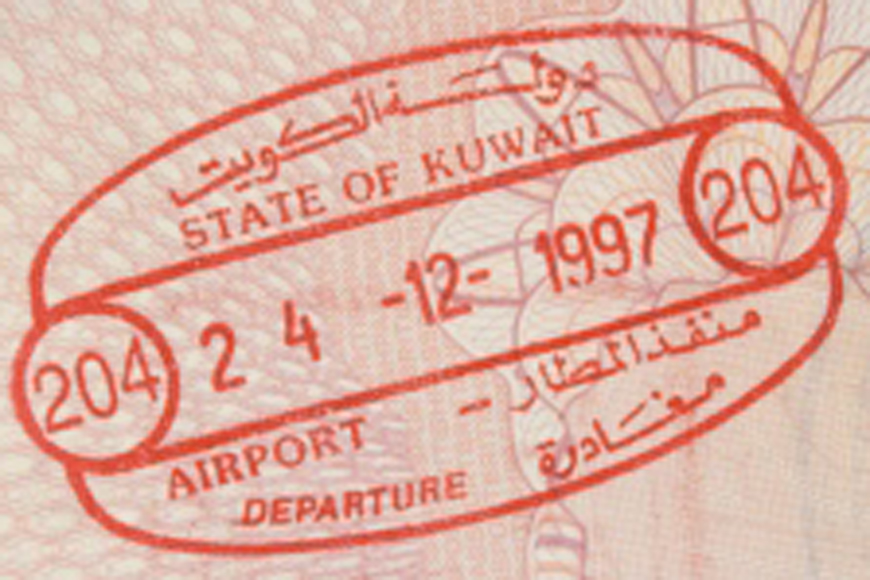 How to get a Residency Visa in Kuwait