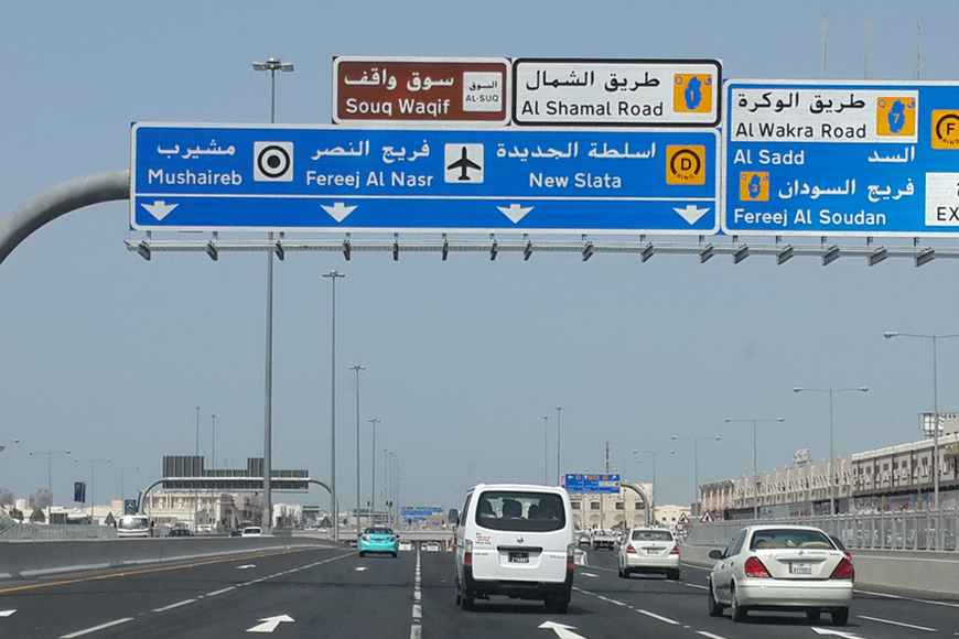 New Mobile Radars Added in Qatar