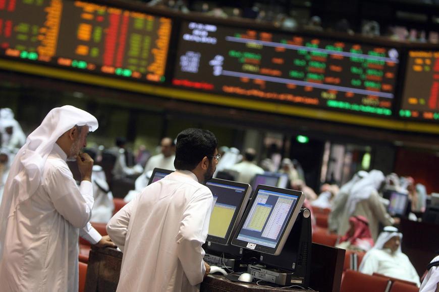 Women Appointed Top Roles in Saudi Finance Giants