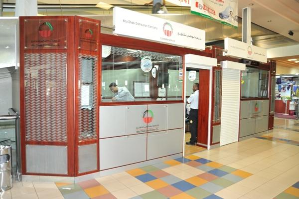 Abu Dhabi Distribution Company