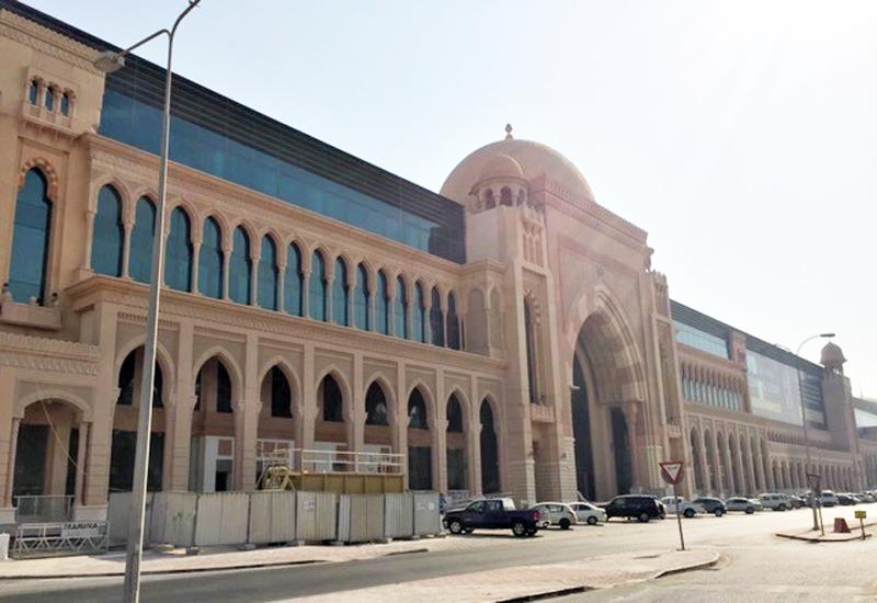 Al Miqrab Mall