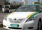 Citi Taxi