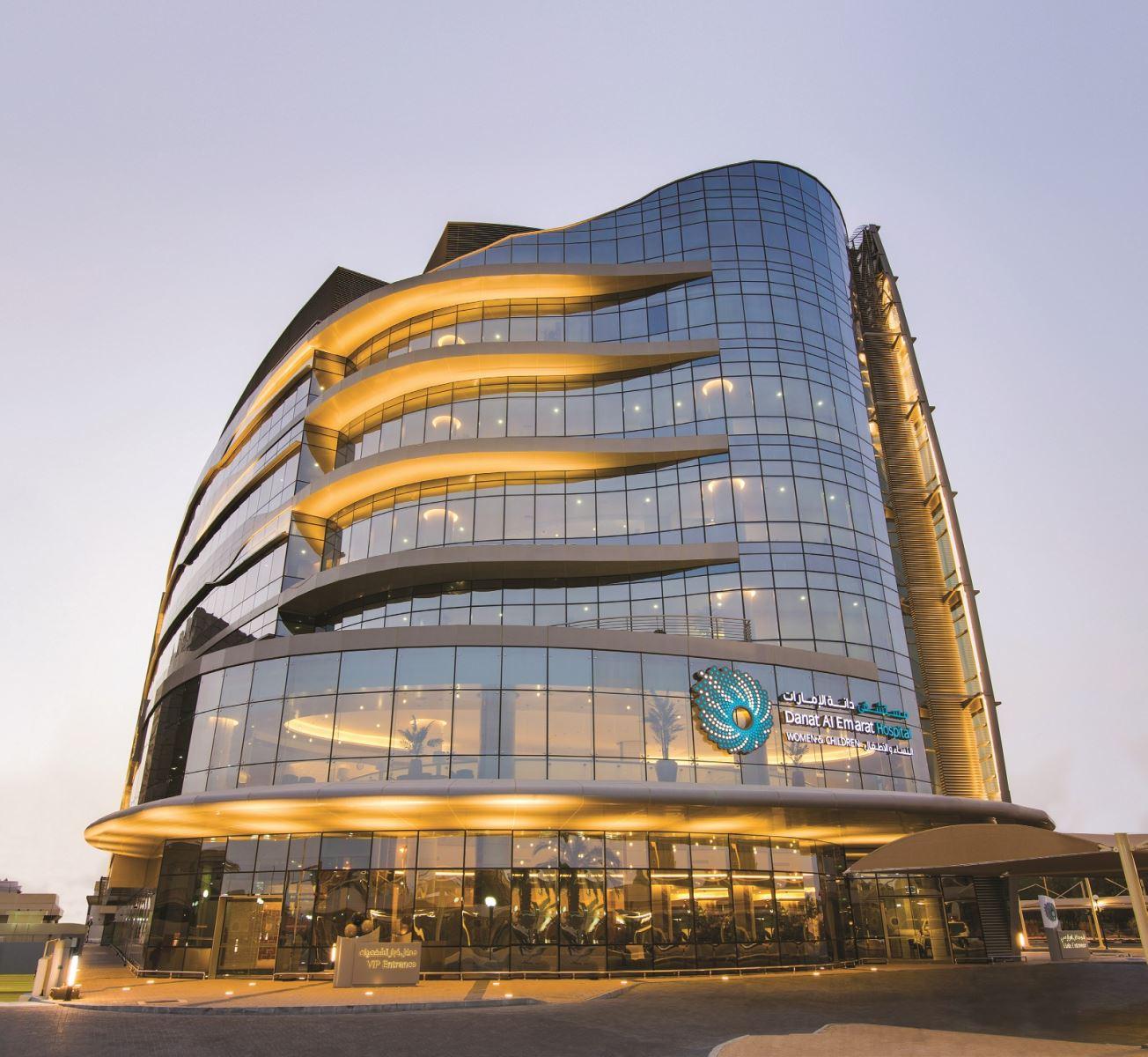 Danat Al Emarat Hospital Yummy Mummy Show Abu Dhabi