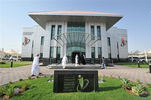 Emirates ID, Dubai