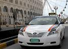 Emirates Cab