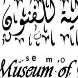 Ghaliya's Museum of Modern art
