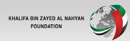 The Khalifa Bin Zayed Al Nahyan Foundation