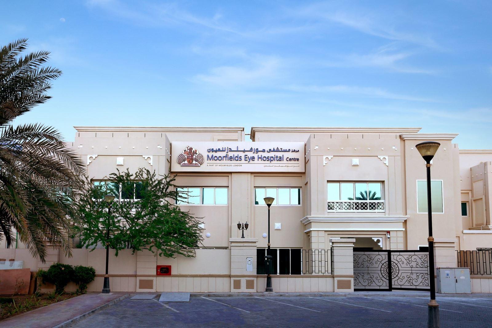Moorfields Eye Hospital Centre Abu Dhabi