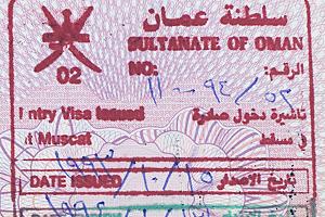 Visit visa in oman expatwoman oman visa stamp altavistaventures Choice Image