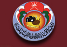 Omani Society of Fine Arts