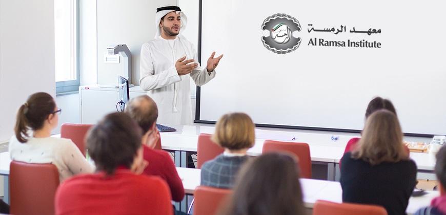 Arabic Speaking Emirati Course