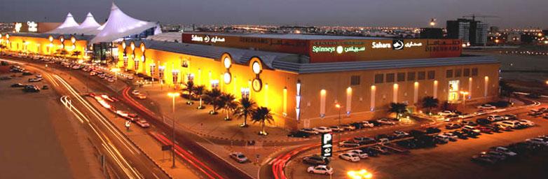 Sahara Center