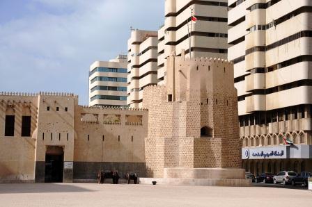Sharjah Hisn Fort
