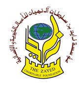 Zayed Bin Sultan Al-Nahayan Charitable and Humanitarian Organisation