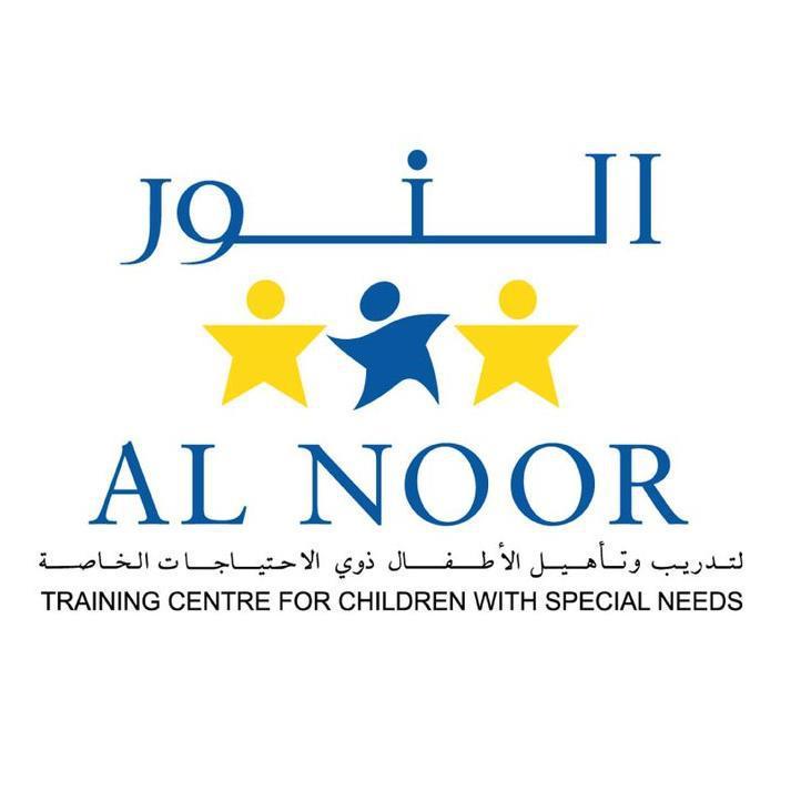 al noor special needs centre dubai