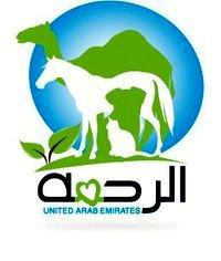 AlRahma Animal Welfare Society