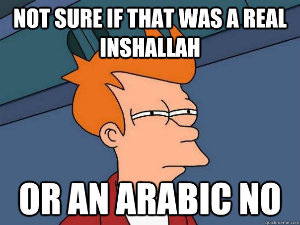 Inshallah in arabic