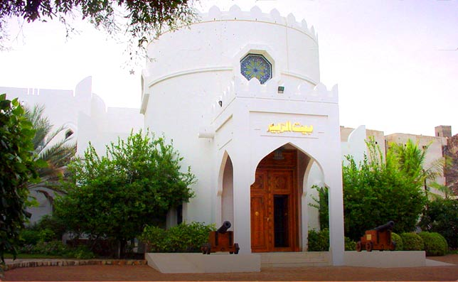 Bait al Zubair, Muscat
