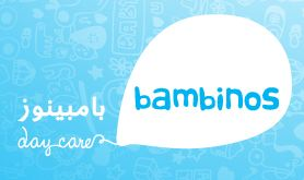 bambinos day care qatar