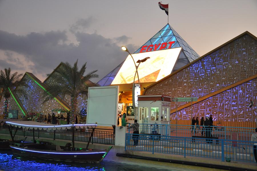 Egypt Pavillion in Global Village Dubai