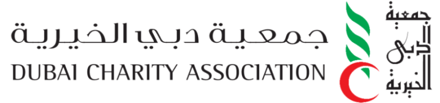 Dubai charity association dubai charities