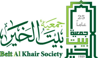 Beit al khair society dubai charities