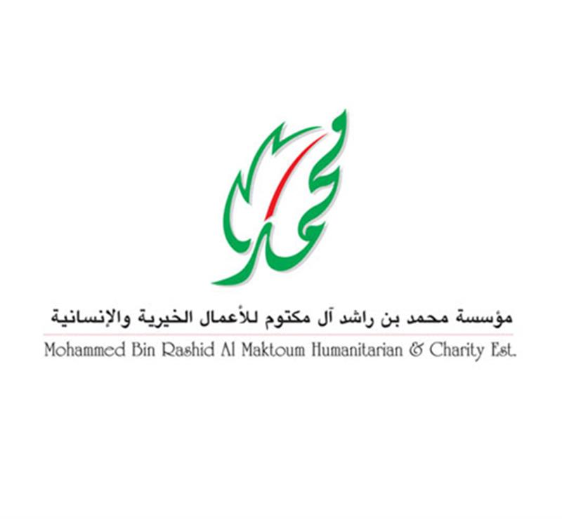 mohammad bin rashid al maktoum humanitarian and charity establishment dubai charities