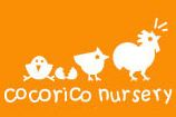 cocorico nursery doha