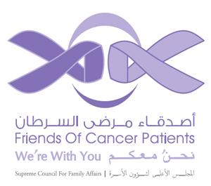 friends of cancer patients dubai