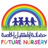 future nursery doha