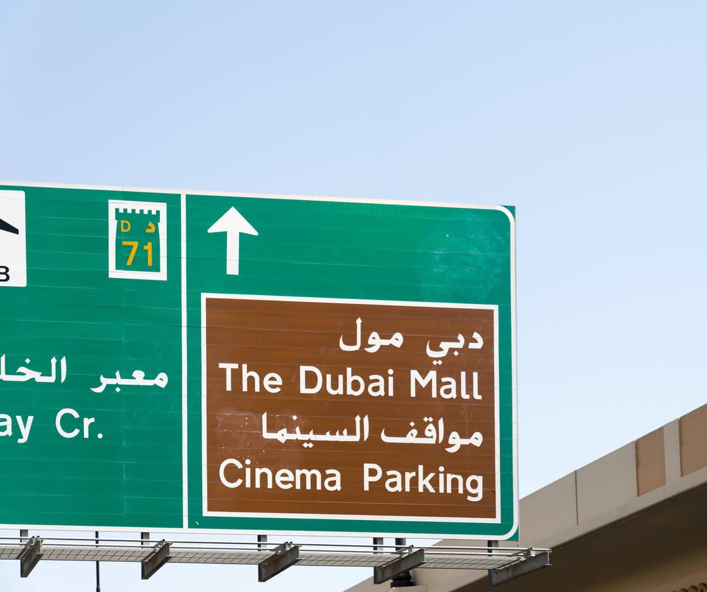Tourist Questions About Visiting Dubai