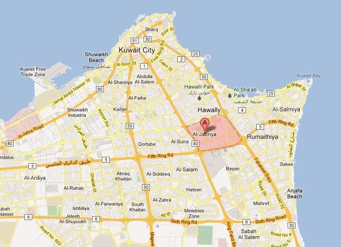 Kuwait Living Guide ExpatWomancom