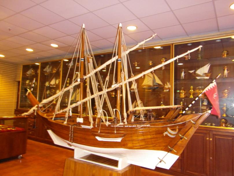 AL Hashemi Museum