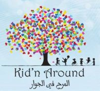 kidding around nursery doha