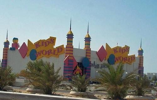 Bahrain Kids' Wolrd