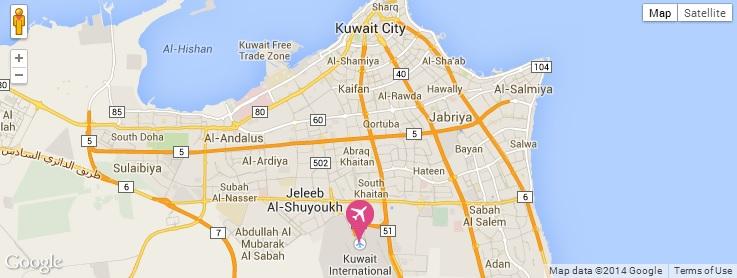 Kuwait International Airport ExpatWomancom