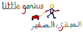 little genius nursery doha