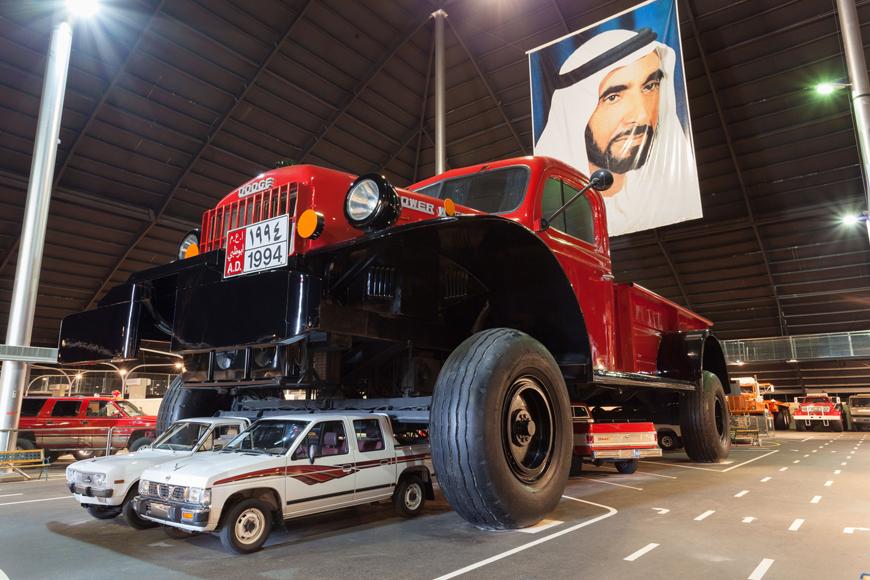 Car museum dubai