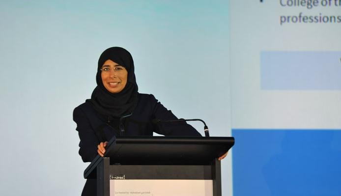 Dr Hanan Al Kuwari, Minister of Public Health