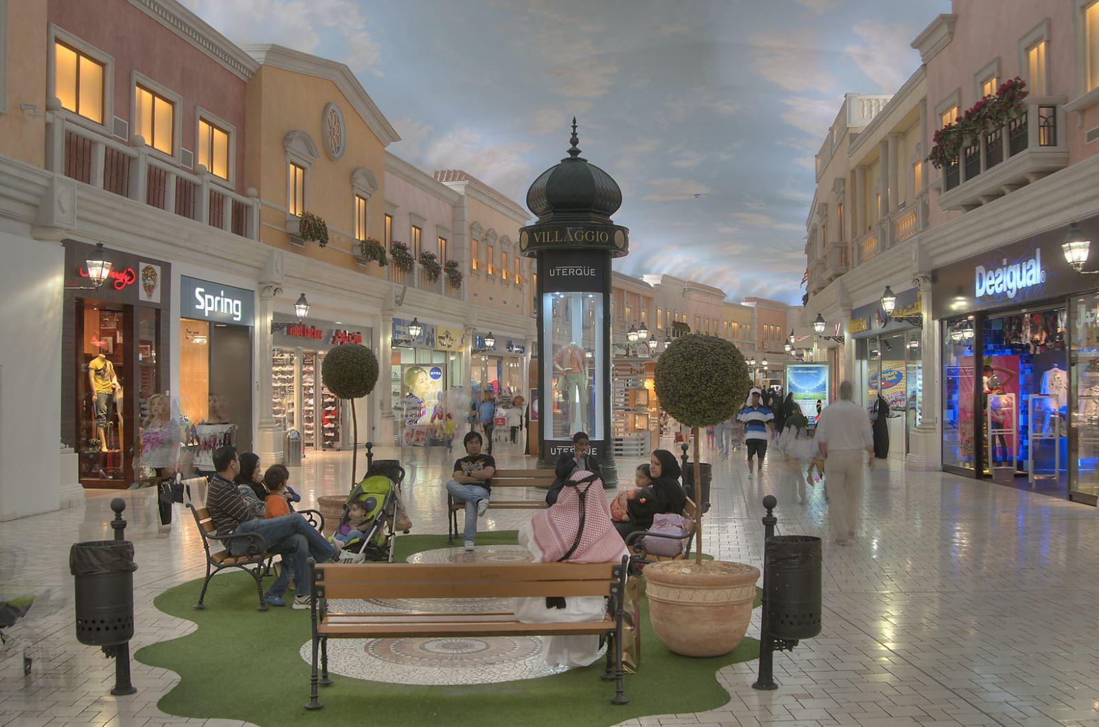 Qatar retail shops