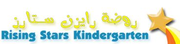 rising stars kindergarten doha
