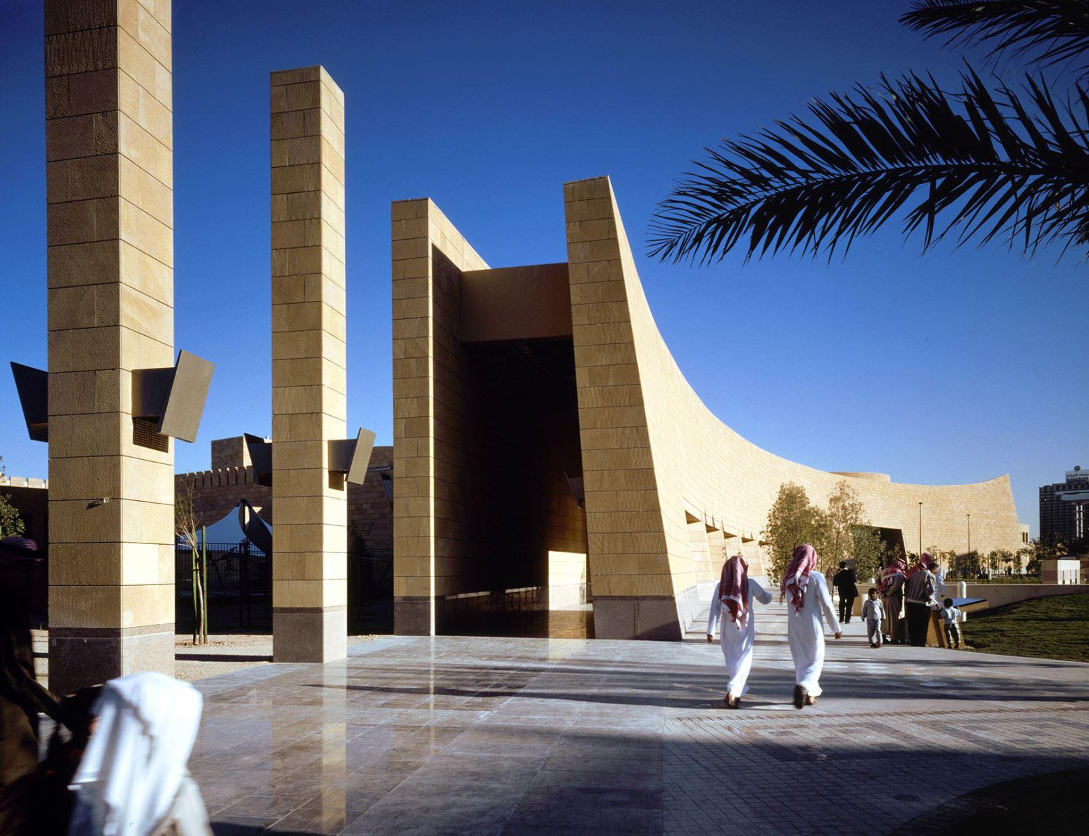 Saudi museum