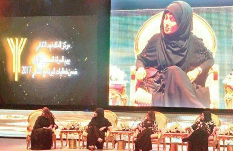 Saudi Women's Day event