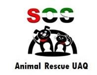 sos animal rescue uaq